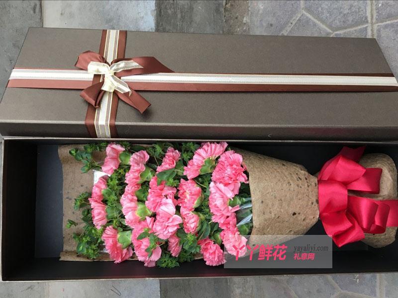 19朵粉色康乃馨礼盒实拍大图欣赏