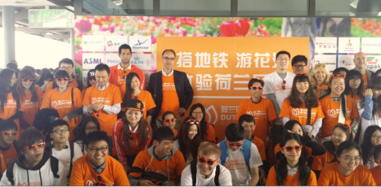 第十届上海鲜花港郁金香节,启程荷兰之旅