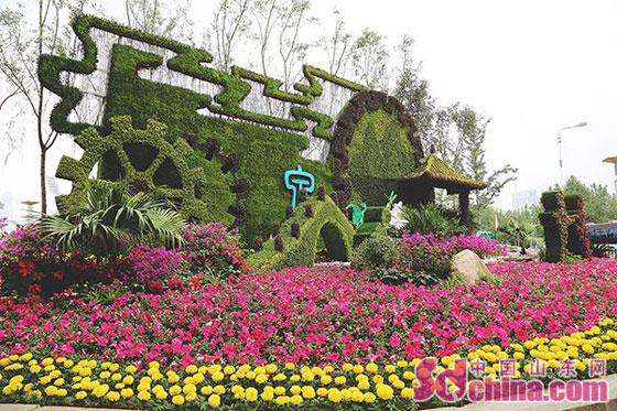 济南市中区绿化美化带