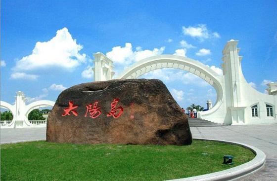 哈尔滨太阳岛花卉节十二日启幕