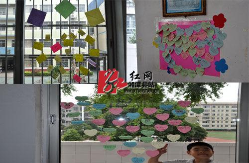 湘潭县:鲜花和感谢献给辛勤的园丁 老师您辛苦了
