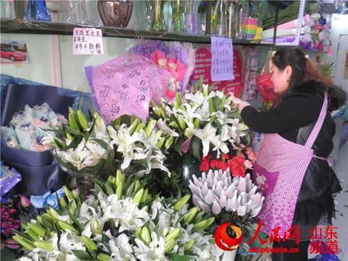 济南:情节人鲜花预订红火 店主担忧当天销售