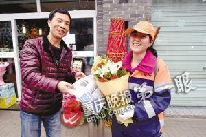重庆三八节感恩活动:这是我人生中第一束鲜花
