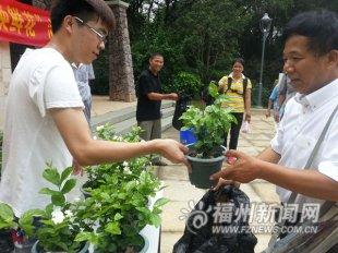 """福州:为迎青运会 金鸡山公园每月举办""""垃圾换鲜花"""""""