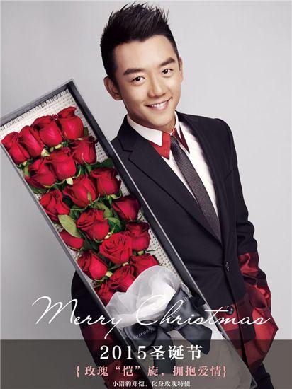 郑恺化身圣诞玫瑰特使 怀抱鲜花绅士帅气