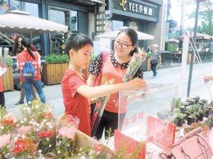 义卖鲜花盆栽 帮助贫困妈妈