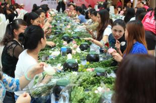 中国首届525(我爱我)插花节在深盛大开幕