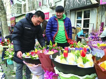 青岛:节日到 鲜花俏