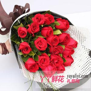 温馨祝福 - 18朵红玫瑰同城送花(温馨祝福)
