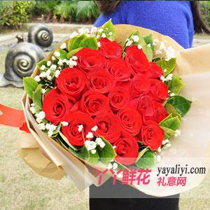 鲜花网站19朵红玫瑰