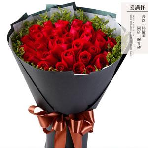 爱满怀 - 33朵红玫瑰同城速递