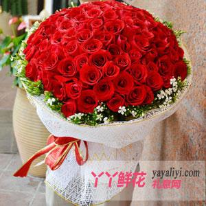爱到永久 - 鲜花99枝超级红玫瑰
