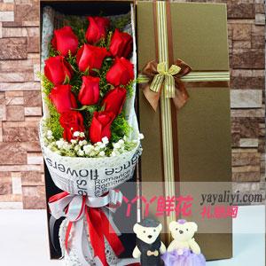 圣诞节鲜花11朵红玫瑰2小熊方形礼盒