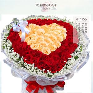 鲜花99朵红玫瑰情人节预订(赤子之心)