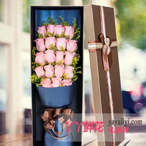 鲜花19朵粉色玫瑰礼盒生日送花