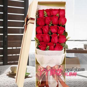 鲜花19朵红玫瑰礼盒