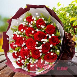 今生有你 - 鲜花19枝红玫瑰送花