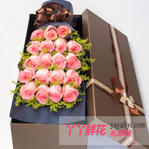 鲜花19枝粉红玫瑰高档礼盒异地送花
