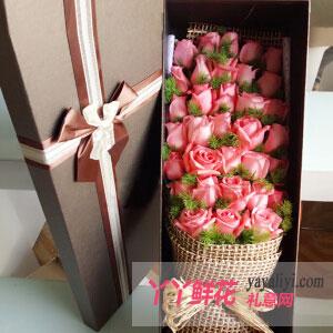 送老婆33枝粉玫瑰高档礼盒