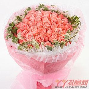 把心交给你 - 鲜花99枝粉玫瑰预订