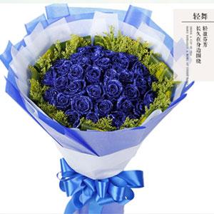 轻舞 - 33朵蓝色妖姬同城送花