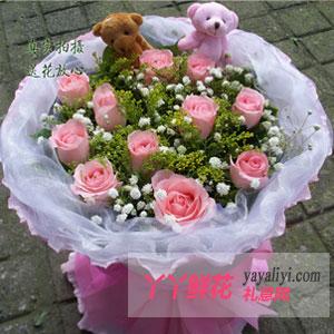 11枝粉玫瑰2小熊