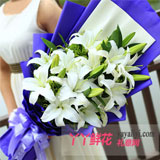 西安鲜花12朵白百合预订