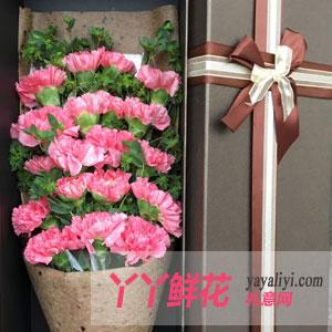 感恩 - 19枝粉色康乃馨礼盒
