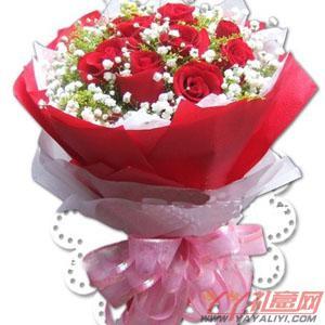 特价鲜花11枝红玫瑰(相伴永远)