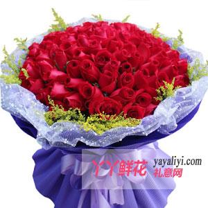 我的甜心 - 求婚送花99枝红玫瑰