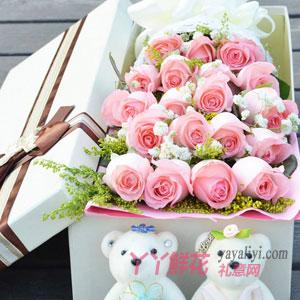 19朵粉玫瑰2小熊礼盒(今生有你)