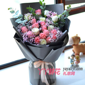 花店订花16枝粉玫瑰4枝百合(轻轻地想你)