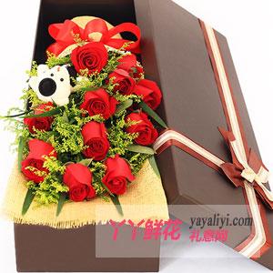 鲜花速递11枝红玫瑰1只小熊
