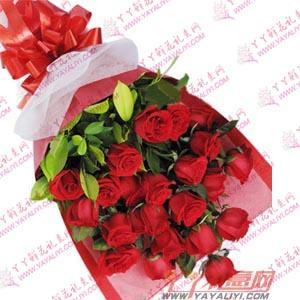 鲜花预订21枝红玫瑰