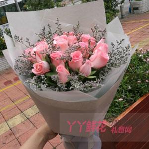鲜花预订19朵粉玫瑰