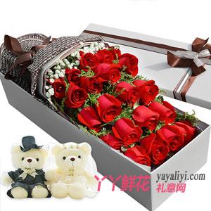 缘定三生 - 鲜花速递21枝红玫瑰2小熊礼盒
