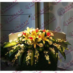 西安同城送花讲台花