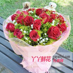鲜花速递19枝红玫瑰2小熊送花(Amour)