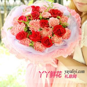 鲜花20支粉色康乃馨9朵红玫瑰(美丽人生)