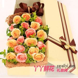 鲜花速递19枝香槟/粉玫瑰礼盒
