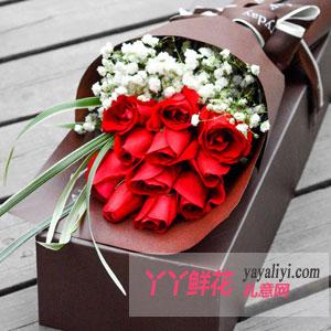 圣诞节11支精品红玫瑰方形礼盒