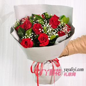 鲜花11支红玫瑰绿叶满天星