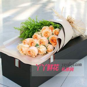 一辈子的绵长 - 鲜花速递19枝香槟玫瑰高档礼盒