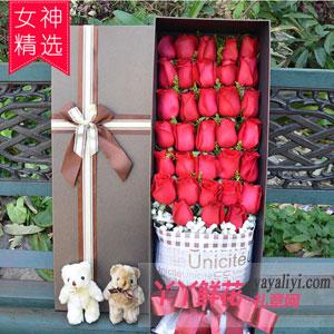 鲜花33支红玫瑰2小熊礼盒