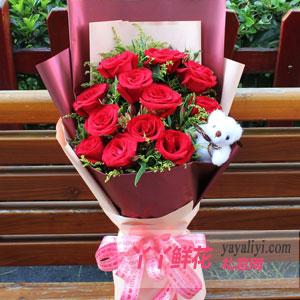 特价 鲜花速递11支精品红玫瑰 送1小熊