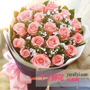 pure love - 鲜花速递19支粉玫瑰