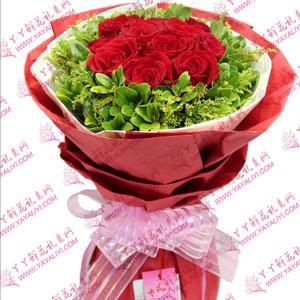 鲜花速递11朵红玫瑰(热恋你)