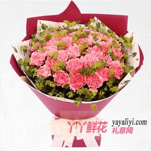 鲜花33枝粉色康乃馨(感恩祝福)