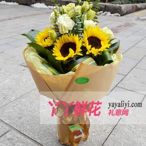 爸爸我爱您 - 送花7枝向日葵