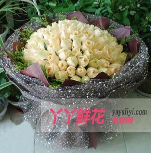 爱在心底 - 鲜花99枝香槟玫瑰